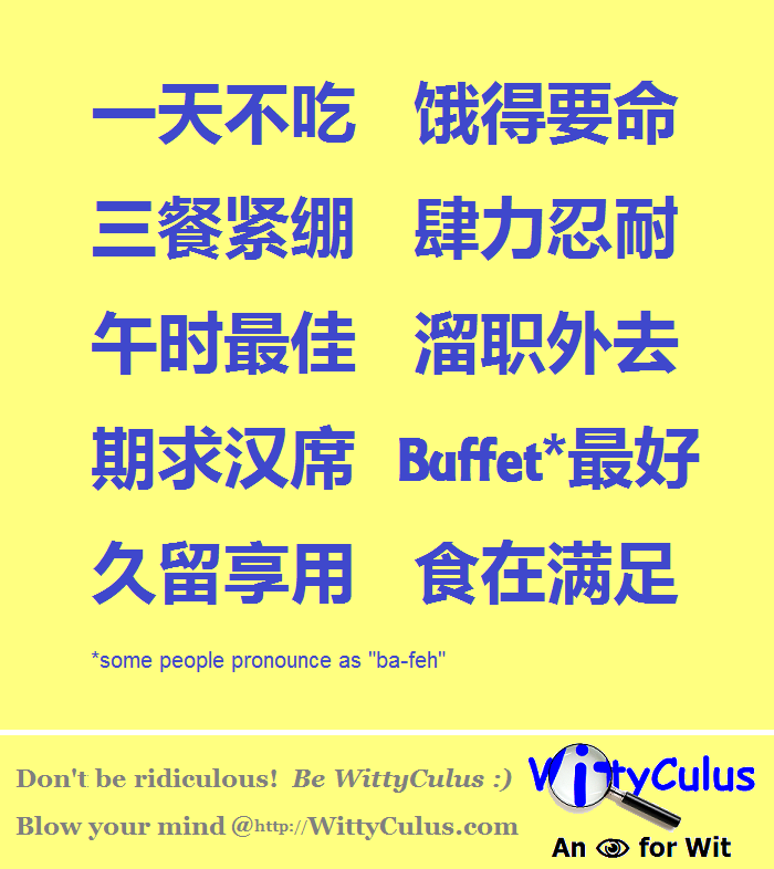 Punny Chinese buffet poem Meme