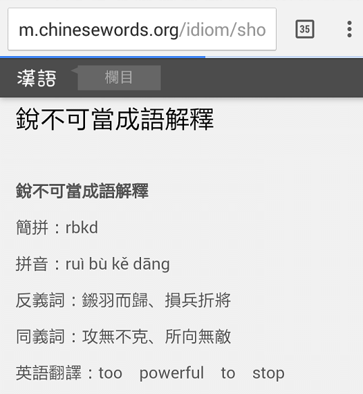 RBKD idiom screengrab